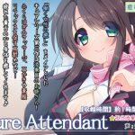 [RJ137991] Cure Attendant のDL情報 [zip rar Magnet Link Torrent]