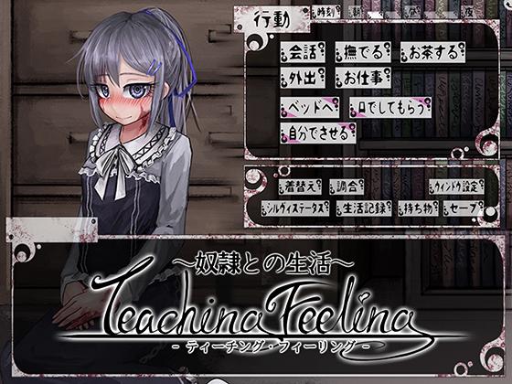 [FreakilyCharming][RJ162718] Teaching Feeling 〜奴隷との生活〜