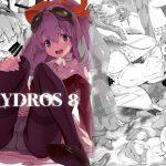 [RJ211308] Hydros 8 のDL情報