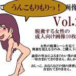[RJ211639] 裸でうんこもりもりっ!画像集Vol.20 のDL情報 – zip Torrent Magnet-Link