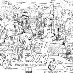 ポケットエロモンスター 緑バージョン(初回予約特典・中出し☆みにぼっく!同梱)