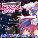 [RJ198619] REISEN's ACTION のDL情報 [zip rar Magnet Link Torrent]