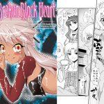 [RJ201681] The Broken Black Heart のDL情報 – zip Torrent Magnet-Link