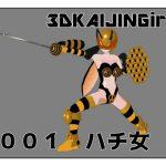 [RJ202187] 3DKAIJINGirl,s 001ハチ女 のDL情報