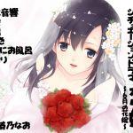 [RJ202936] 【バイノーラル】恋嫁~6月の花嫁~ のDL情報 – zip Torrent Magnet-Link