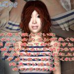 [RJ203669] 隣の席で飲んでいたかわいい女の子と仲良くなり、自宅に誘って押し倒すと彼氏がいるにも関わらず処女を捧げてくれた上に中出しまで許してくれた純真でド淫乱な女の子のお話 のDL情報