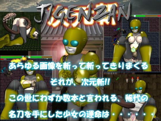 [RJ205079] JIGENZAN – zip Torrent Magnet-Link