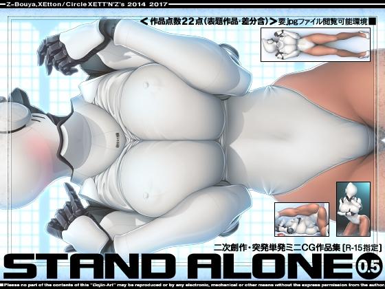 [RJ205442] STAND ALONE 0.5 [DLsite][doujin Download zip rar Magnet Link Torrent]