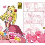 [RJ205755] 姫さまにおち○ぽ生えた のDL情報