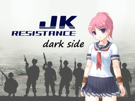 [RJ205846] JK RESISTANCE – dark side [zip rar Magnet Link Torrent]