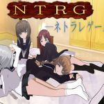[RJ208802] NTRG ―ネトラレゲーム― [DLsite][doujin Download zip rar Magnet Link Torrent]