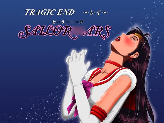 [RJ190949] tragic end 〜レイ〜 sailormars – zip Torrent Magnet-Link