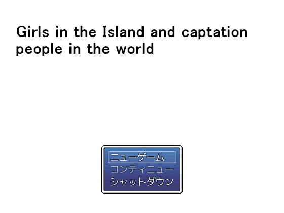 [RJ193697] Girls in the Island and captation people in the world