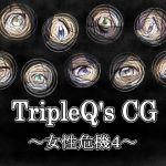 [RJ194502] TripleQ'sCG~女性危機4~ [DLsite][doujin Download zip rar Magnet Link Torrent]