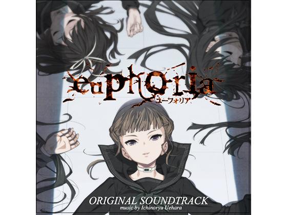 [RJ195486] euphoria Soundtrack [zip rar Magnet Link Torrent]
