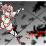 [RJ197891] ウルトラ戦姫物語 ~七大将軍編~ Vol.1 のDL情報 – zip Torrent Magnet-Link