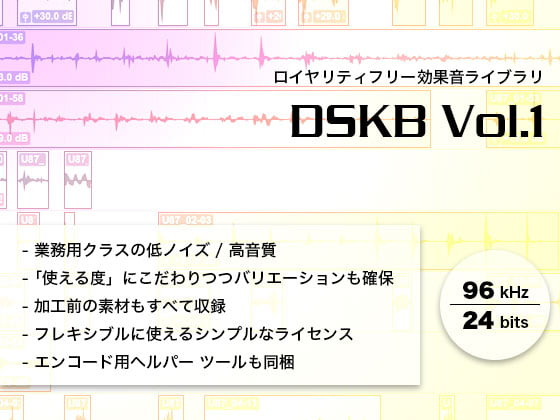 "[RJ198492] ロイヤリティフリー効果音ライブラリ ""DSKB Vol.1"" [zip rar Magnet Link Torrent]"