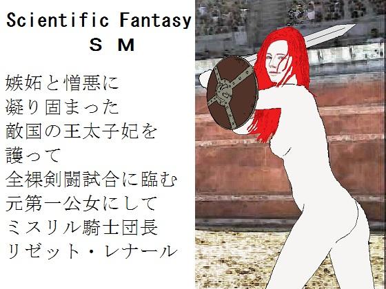 [RJ214482] ミスリルの虚妄~繁殖寵姫の権謀術数 – zip Torrent Magnet-Link