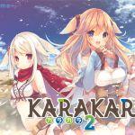 [RJ214946] KARAKARA2 R18版 のDL情報