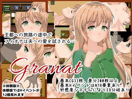 [RJ216735][Orange Piece] Granat の発売前情報