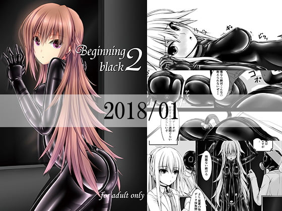 [RJ217038][妄想美術部] Beginning black2 の発売前情報 [zip rar Magnet Link Torrent]