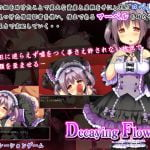 [RJ218047][クララソープ] Decaying Flowers のDL情報 – zip Torrent Magnet-Link