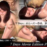 7Days Movie Edition Part2