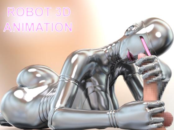 [RJ219413][futaya] Robot [zip rar Magnet Link Torrent]