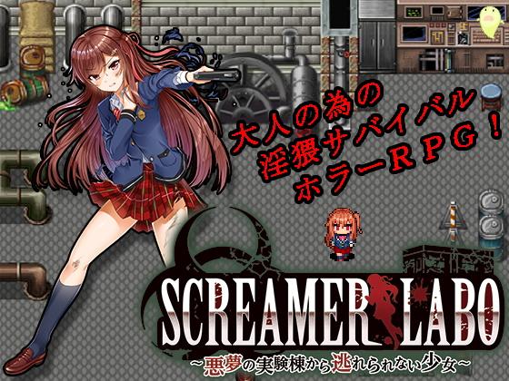 [RJ215722][ねこまくらsoft] SCREAMER LABO~悪夢の実験棟から逃れられない少女~ [zip rar Magnet Link Torrent]