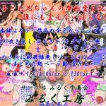 奈津子とお兄ちゃんの禁断愛日記。誰にも言えない淫らな想い