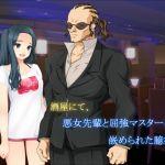 [RJ221604][ソソソソソソ] 酒屋にて、悪女先輩と屈強マスターに嵌められた臆病男。