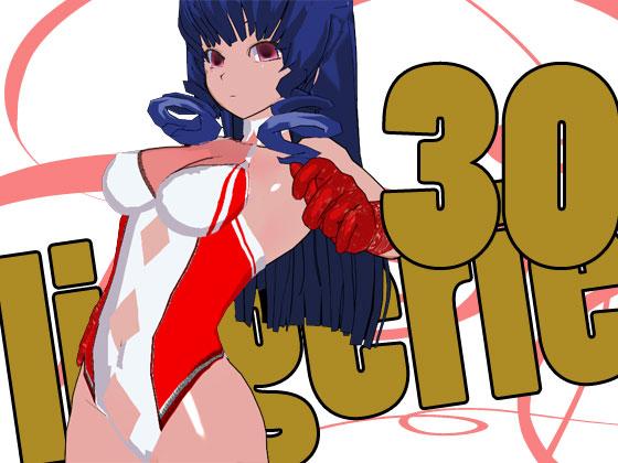 [RJ222549][3Dポーズ集] らんじぇりっ30 – zip Torrent Magnet-Link