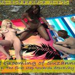 [RJ223147][scanero] The Grooming of Suzanna, Part 1 のDL情報