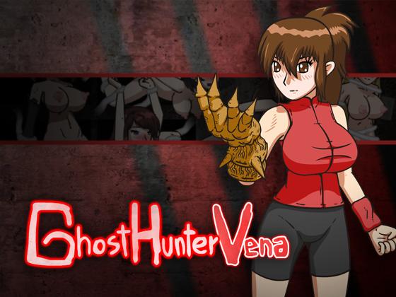 Ghost Hunter Vena