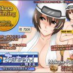 [RJ223853][Mokusa] あまちゃん!in舞草島-亜紀さん海女体験の巻- –