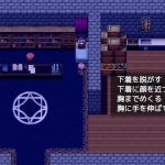 [RJ224056][yatsureCreate] 討伐予定の魔女が仮眠中につき、嫁にします【製品版】 –