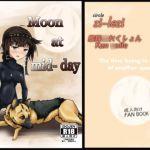 [RJ224780][zi-lezi] Moon at mid-day のDL情報