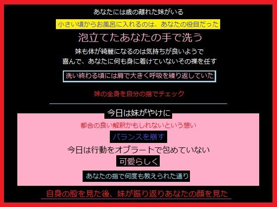 [RJ225898][とりゃくりゃく] 実妹調教風呂 [zip rar Magnet Link Torrent]