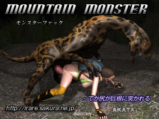[RJ225975][AKATA] mountain monster – zip Torrent Magnet-Link