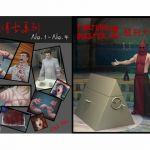 [RJ226001][飞羽作品] ドクタークレイジー1-4&拷問大師2【中国語版】 のDL情報