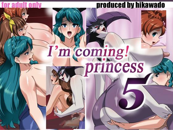 [RJ226854][火川堂] I'm coming! princess 5 [zip rar Magnet Link Torrent]