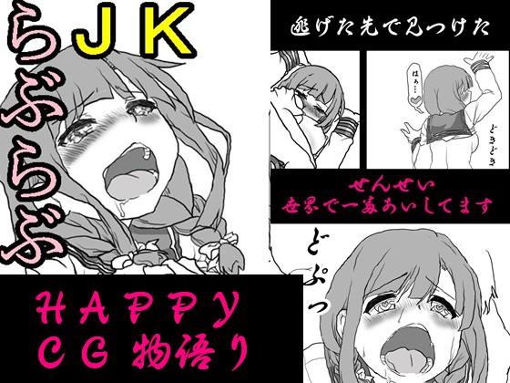 [RJ227503][風鈴亭] せんせー大好き田舎JKチヒロちゃん – zip Torrent Magnet-Link
