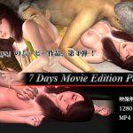 7Days Movie Edition Part4