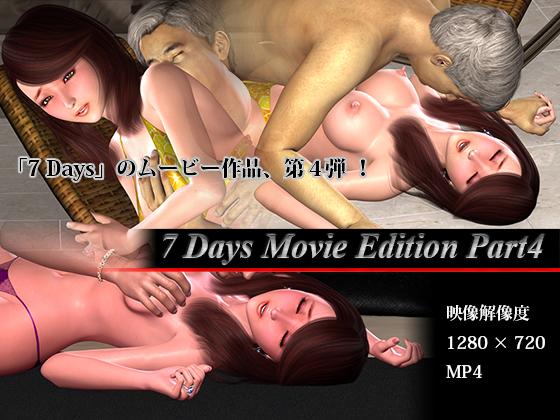 [RJ227585][ゼロワン] 7Days Movie Edition Part4 [zip rar Magnet Link Torrent]