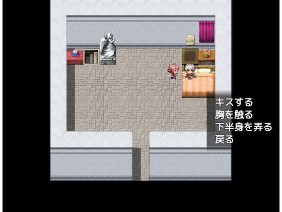 [RJ227647][yatsureCreate] エッチすると出られる部屋に拘束された俺っ娘が –