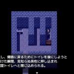 [RJ228290][yatsureCreate] 夜の公衆トイレ –
