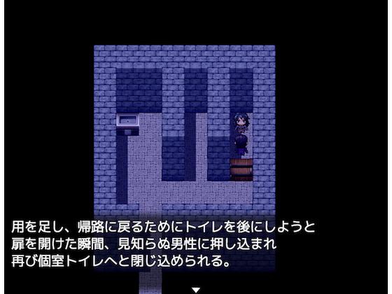 [RJ228290][yatsureCreate] 夜の公衆トイレ – zip Torrent Magnet-Link