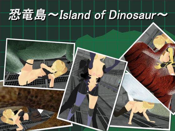 [RJ228442][エロミルク39] 恐竜島~Island of Dinosaur~_V1.0
