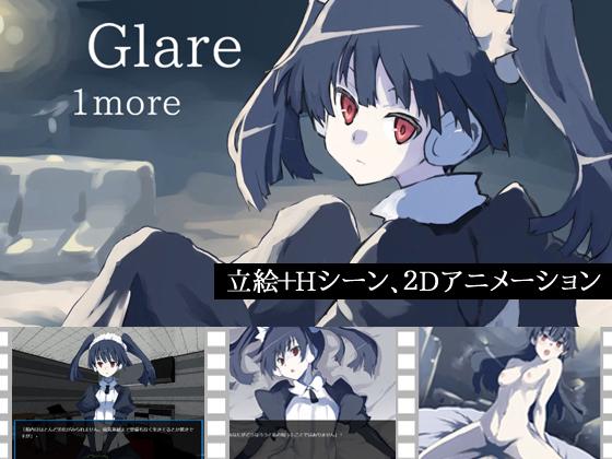 [RJ227099][クレナイブック] Glare1more – zip Torrent Magnet-Link