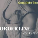 [RJ228174][ELIXIR] ボーダーライン【本編+Camplete Pack】 のDL情報